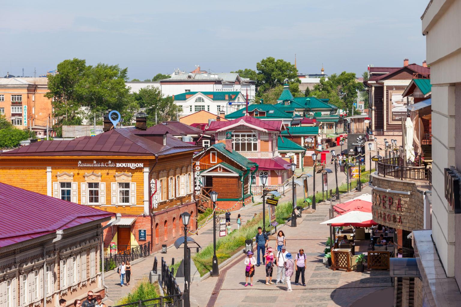 City Walking Tour in Irkutsk 3