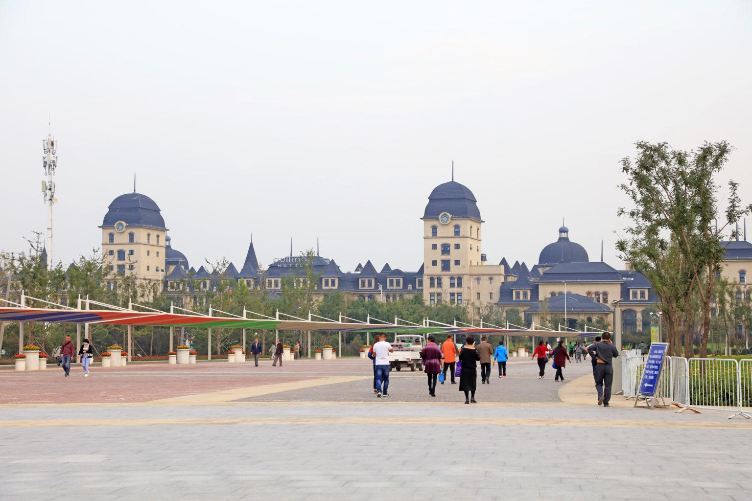 Walking Tour in Tangshan