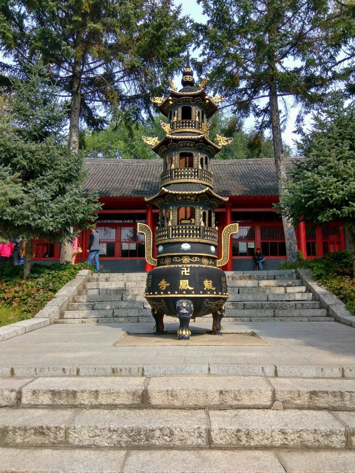 Walking Tour in Jilin