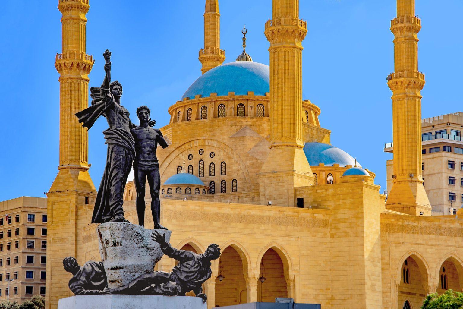 Walking Tour in Beirut
