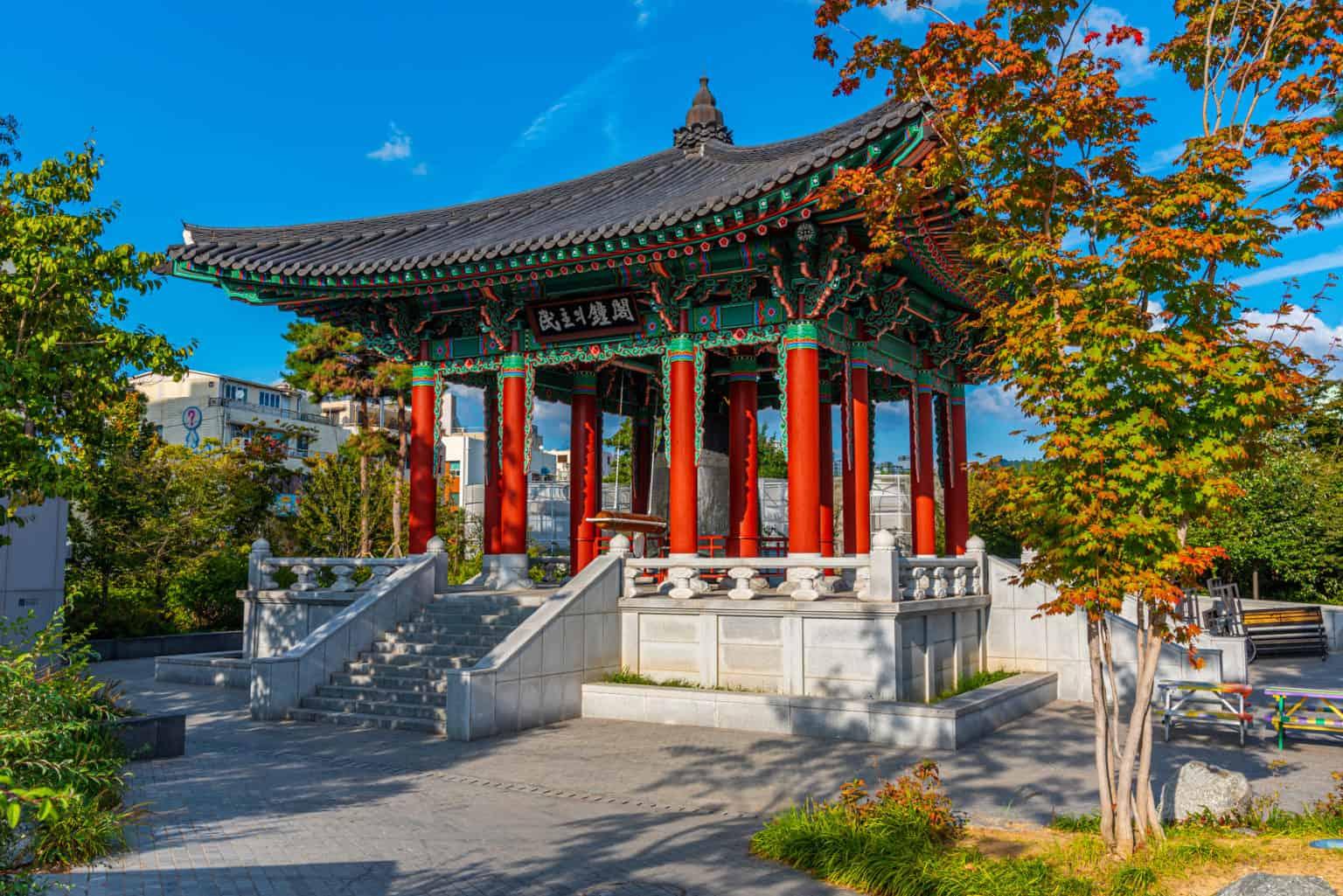 Walking Tour in Gwangju